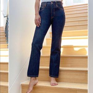 LEVIS 501 long jean